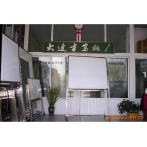 教学白板,教学绿板,进口绿板,进口白板,金属绿板