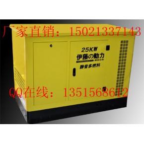 外贸出口发电机组_静音柴油发电机组_静音汽油发电机