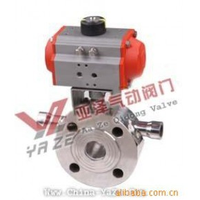 不锈钢保温气动薄型球阀BQ672F-16PDN25
