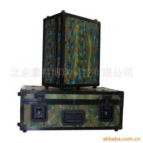 航空箱,军用手提式 手提