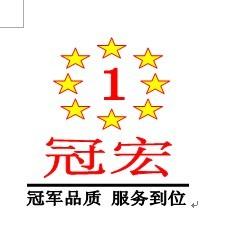 东莞市冠润印刷设备科技有限公司