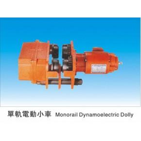 惠州大起供应WKTO威科特电动小车DPC0.5-10T