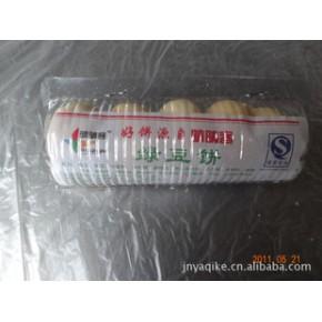 济南 食品公司 供应晴晴客牌食品 包装绿豆饼 供销超市 学校 流通