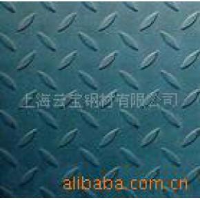 花纹板12600*6000*2.75 本钢