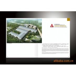 石材画册设计/石材企业画册设计