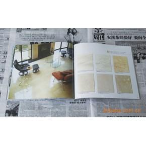 【加工】供应泉州瓷砖印刷 家具画册印刷 画册设计印
