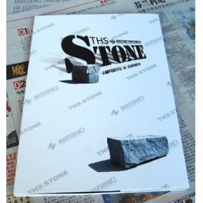 石材画册 广告画册 石材样品盒 画册