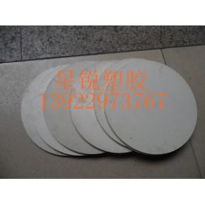 销售产品=进口PPS板—耐高温PPS板