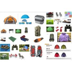 昆明户外 云南户外运动 昆明户外用品 户外野营自驾装备供应