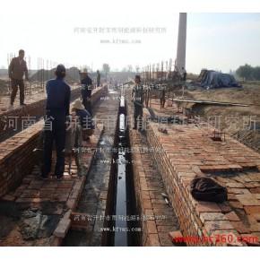 承建型焦1—30万吨项目