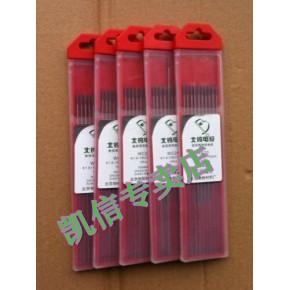 钨极、钨电极、氩焊针、红头 WT20 1.6*150mm