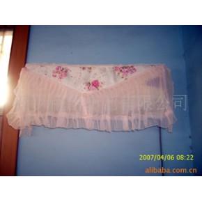 牡丹三号角蕾丝挂机空调罩