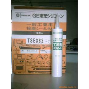 迈图TSE382C/W 白色