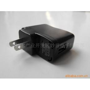 USB 充电器,支持手机,MP3,MP5充电