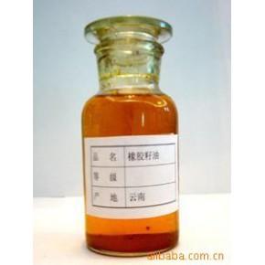 橡胶籽油 避免阳光直射 瓶肩所示