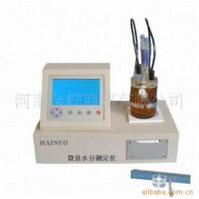 水分测定仪 待定 待定 电子式水分计