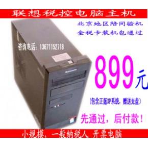 北京信宇恒基科技有限公司