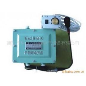 【防爆电器】BHH系列防爆音频放大器(ⅡB)