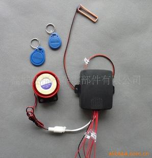盐城赛福汽车零部件有限公司 产品列表 遥控开关 电动车智能钥匙 电动