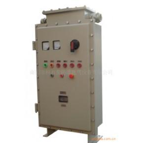 【防爆电器】BQXB系列防爆变频控制柜(ⅡB)