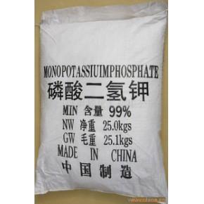磷酸二氢钾 武汉 工业级