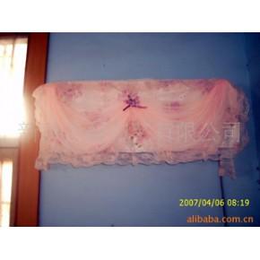 花丝倩影挂机空调罩 空调罩