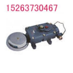BAL1-127G矿用隔爆型声光组合电铃