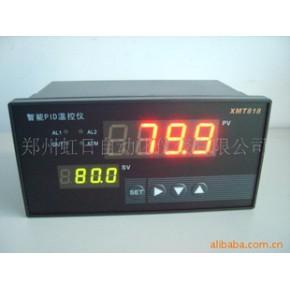 专业生产XMT818智能PID温控仪