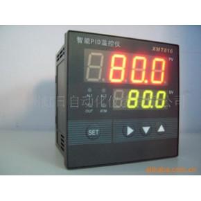 批发万山奥特XMT816智能PID温控仪