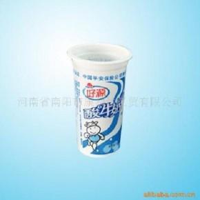 酸奶杯 复合材料 0.01(mm)