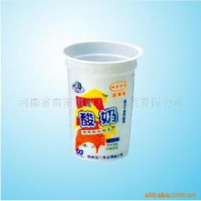 酸奶塑料杯 康利达 200