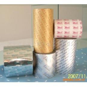 医药包装材料 塑料复合膜