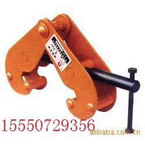 JG型钢轨夹钳,钢轨夹钳,钢轨夹钳价格,钢轨夹钳厂家