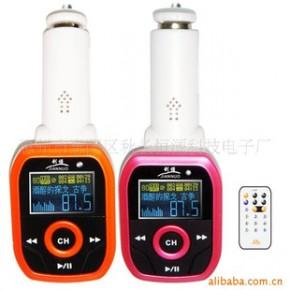 车载MP3外壳 恒源 5108A