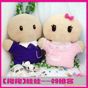 【都金手工秀】高50cm【人形抱枕靠垫】一对50元