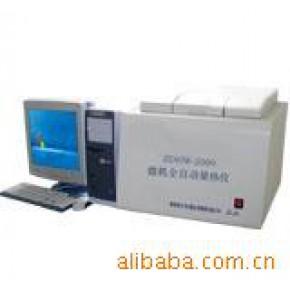 煤质分析恒温式自动量热仪、灰熔点测定仪、自动微机灰