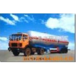 长期大量供应优质酯酸混戊酯