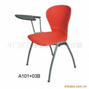 家具珠海斗门南水三灶红旗培训椅会议椅塑钢椅