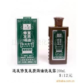 柔顺焗油洗发水 还发 M020