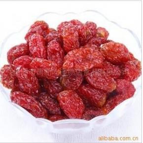 混批云南特产圣女果小番茄干 野人果