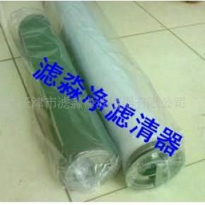 颇尔空气过滤芯LCS4H1AH  pall聚结分离滤芯