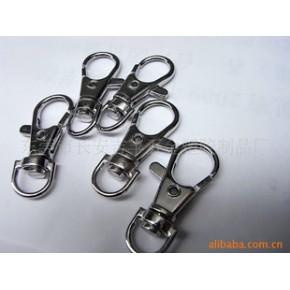 ()锌合金钥匙挂扣,狗扣,勾扣。