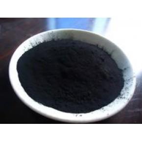贵州粉状活性炭厂家/贵阳浩源牌粉状活性炭污水脱色13523567588
