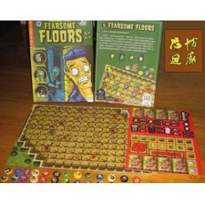 桌面游戏 恐怖回廊 fearsome floors