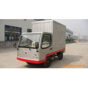 2吨厢式货车、电动搬运车