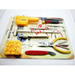 钟表工具 16件套装工具 套装工具 手表组合工具