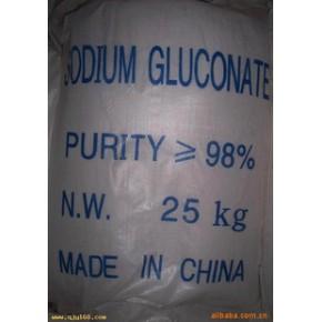 葡萄糖酸钠 国标 98%(%)