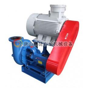 剪切泵,JQB剪切泵,泥浆剪切泵,钻井液剪切泵