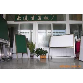 大连白板、大连绿板、大连黑板、环保绿板、教学绿板