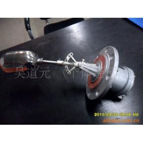 厂批 雷尔达 上海仪川 防爆 浮球液位控制器